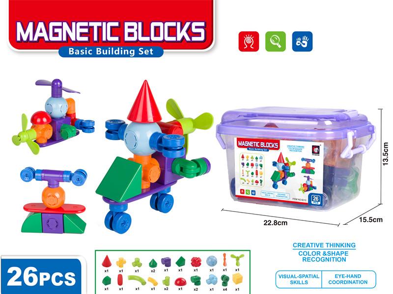 Магнитный конструктор Magnetic blocks